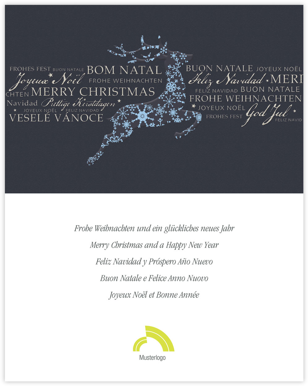 Virtuelle Weihnachtskarten Verschicken.Stimmungsvolle E Cards Zu Weihnachten
